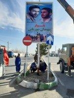 تابلو معرفی بلوار شهیدان شوریابی نصب شد