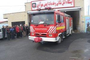 گزارش تصویری افتتاح ایستگاه آتش نشانی مهر آذین