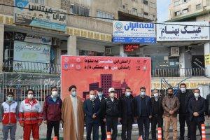 مراسم روز ایمنی و حمل و نقل در شهر ملارد برگزار گردید