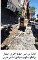 گوشه ای ازعملکرد و توسعه شهرملارد توسط معاونت عمرانی شهرداری به روایت تصویر