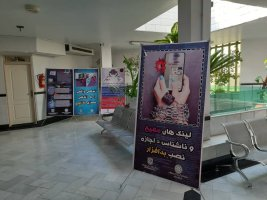 برپایی نمایشگاه هشدارهای امنیتی فضای مجازی در شهرداری ملارد